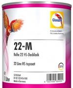 Эмаль 22-M 60 WEISS 3.5л Glasurit 53099840